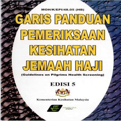 KKM/BKP Kesihatan Jemaah Haji LOGO-APP點子