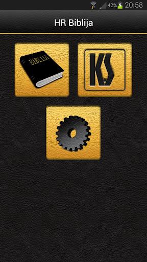 HR Biblija free