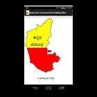Kannada Crossword Padabandha icon