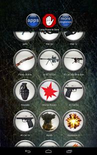 槍支和爆炸