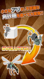 ありのままで -巣アナと蟻の女王 無料育成ゲーム-