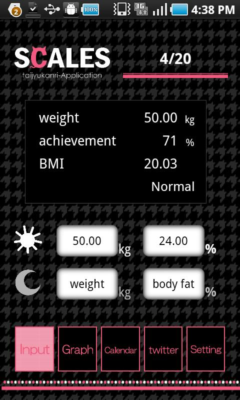 SCALES weight management - screenshot