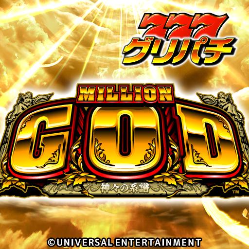 Android/PC/Windows için [グリパチ]ミリオンゴッド-神々の系譜-(パチスロゲーム) Oyunlar (apk) ücretsiz indir