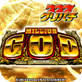 [GP]ミリオンゴッド-神々の系譜-(パチスロゲーム)