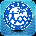 동원대학교 MobileTongwon icon