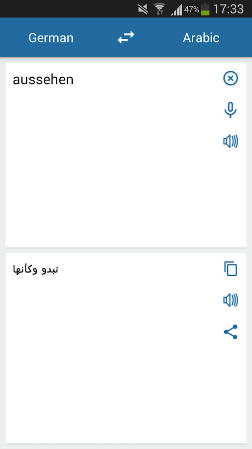 google deutsch arabisch
