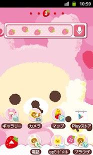 Rilakkuma Theme 24- screenshot thumbnail