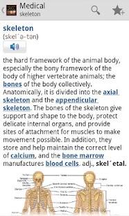 玩免費醫療APP|下載Dorland's Medical Dictionary app不用錢|硬是要APP