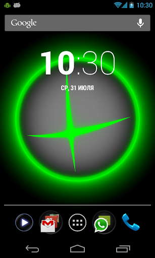 XCross Live Wallpaper