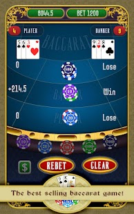 Baccarat- screenshot thumbnail