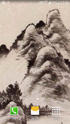 hs mountain winter wallpaper