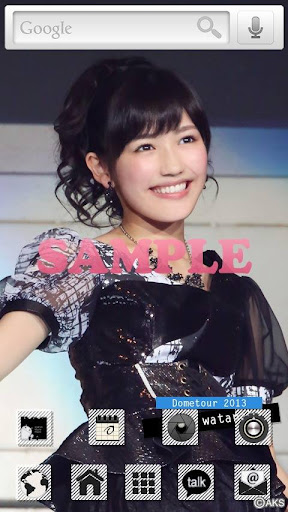 AKB48きせかえ 公式 渡辺麻友-DT2013-1