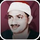 MinshawiコーランMP3 icon