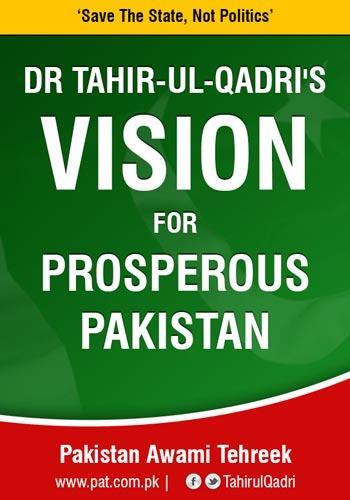 Dr Qadri's Vision for Pakistan