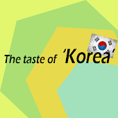 The taste of Korea_1