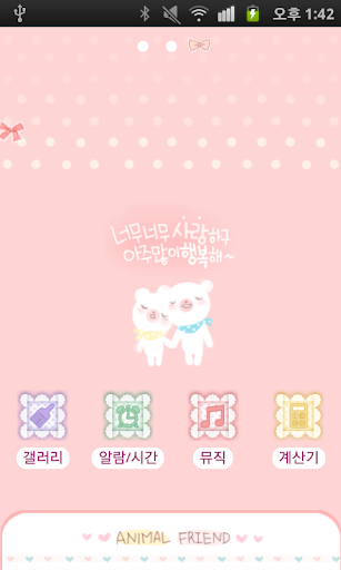CUKI Theme I love you
