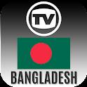 TV Channels Bangladesh icon