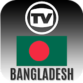 TV Channels Bangladesh