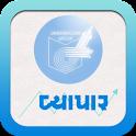 VyaparGujarati logo
