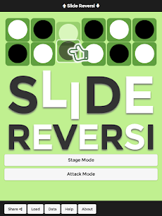Slide Reversi Screenshot 17