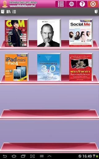 e-Book Triamudom