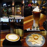 黑浮咖啡館