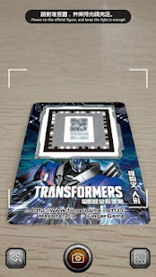 TF30 Expo : for Transformers- screenshot thumbnail