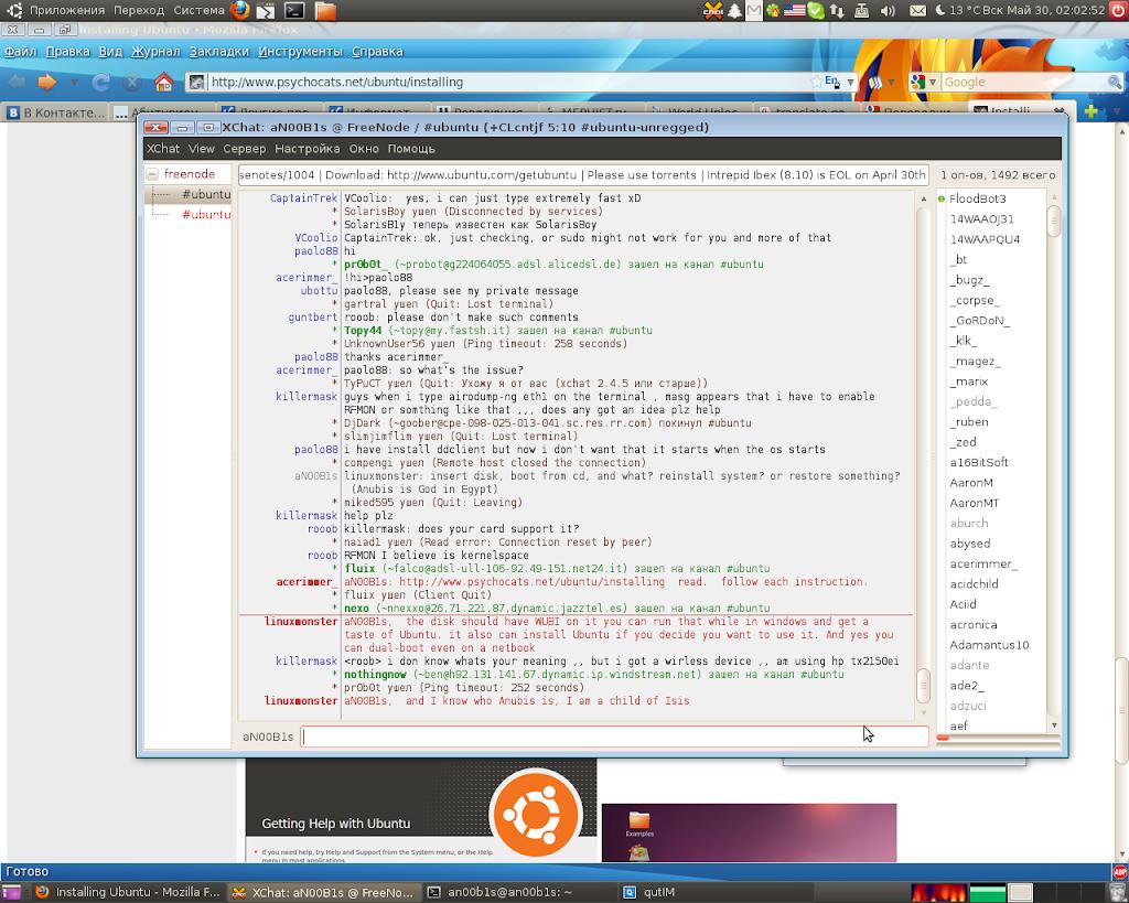 [00:00] <adamror> __-osh-__: im having an issue with my wifi