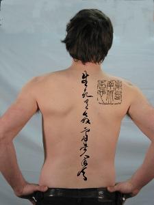 r939nez: spine tattoos quotes