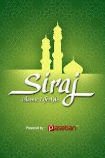 Siraj - Islamic Lifestyle - screenshot thumbnail