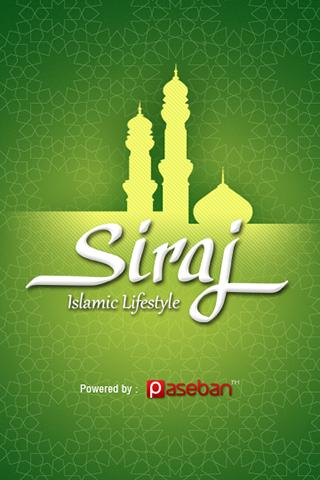 Siraj - Islamic Lifestyle - screenshot