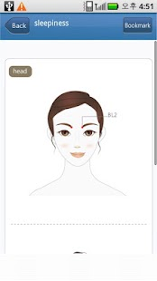 Living Acupressure (massage) - screenshot thumbnail