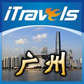 爱旅游·广州