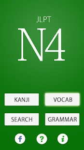 Complete list of vocabulary for the JLPT N4 - Nihongo Ichiban