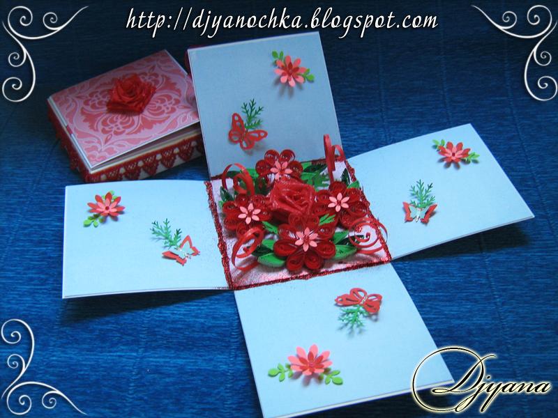 Как сделать подарок своими руками на 8 марта маме открытка коробочка, открытку валентинку