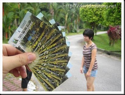 Taman Petanian Ticket