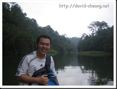 Taman Petanian Dam