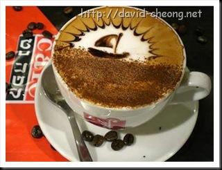 coffee-boat