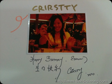 Crirstty