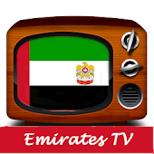 Emirates Tv Mobile