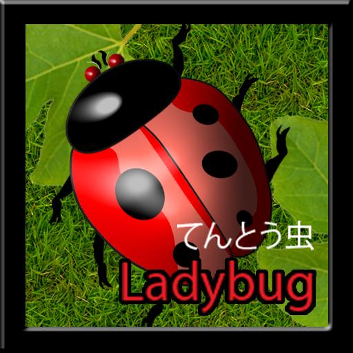 Tentomushi (Ladybugs) LOGO-APP點子