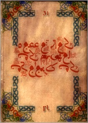 31_ayndidwal_cover