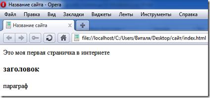 2010-11-26_0409