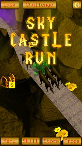 Sky Castle Run