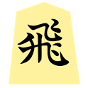 Android Shogi icon