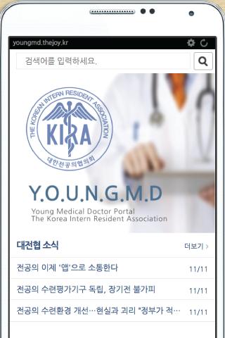 KIRA 대전협 대한전공의협의회