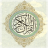 Pocket Quran logo