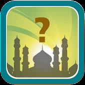 سؤال واربع اجابات - أسلامية