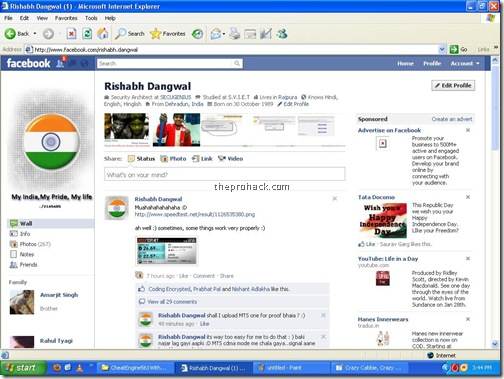 login into facebook using IE - theprohack.com