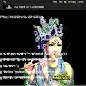 Krishna Chalisa-Meaning &Video icon